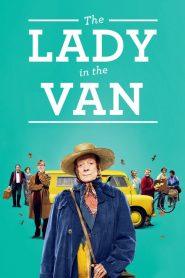 คุณป้ารถแวน The Lady in the Van (2015)
