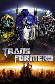 ทรานส์ฟอร์มเมอร์ส 1 มหาวิบัติจักรกลสังหารถล่มจักรวาล Transformers (2007)