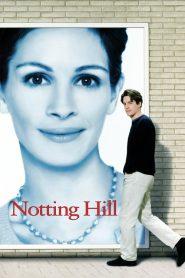 รักบานฉ่ำที่น็อตติ้งฮิลล์ Notting Hill (1999)