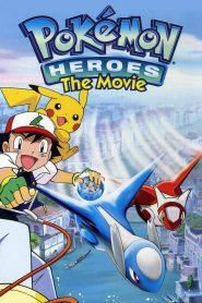โปเกมอน เดอะมูฟวี่ 5 ตอน เทพพิทักษ์แห่งนครสายน้ำ Pokémon Heroes: Latios and Latias (2002)