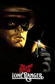 ตำนานหน้ากากพิฆาตอธรรม The Legend of the Lone Ranger (1981)