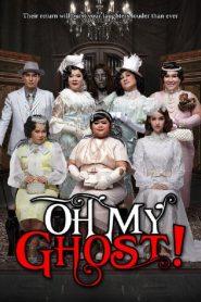 หอแต๋วแตก 5 แหกนะคะ Oh My Ghosts! 5 (2015)