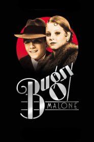 บักซี มาโลน แก๊งค์ขนมเค้ก Bugsy Malone (1976)