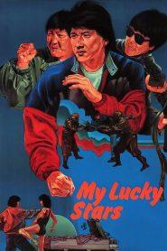 7 เพชฌฆาตสัญชาติฮ้อ My Lucky Stars (1985)