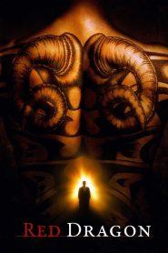 กำเนิดอำมหิต Red Dragon (2002)