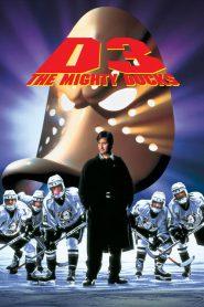 ขบวนการหัวใจตะนอย ภาค 3 D3: The Mighty Ducks (1996)