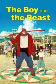 ศิษย์มหัศจรรย์กับอาจารย์พันธุ์อสูร The Boy and the Beast (2015)