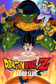 ดราก้อนบอล Z เดอะ มูฟวี่ 4 ซูเปอร์ไซย่า ซุน โกคู Dragon Ball Z: Lord Slug (1991)