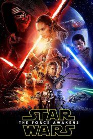 สตาร์ วอร์ส เอพพิโซด 7: อุบัติการณ์แห่งพลัง Star Wars: The Force Awakens (2015)