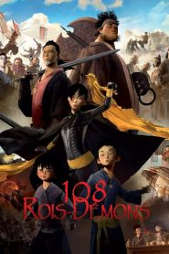108 ศึกอภินิหารเขาเหลียงซาน 108 Demon Kings (2015)