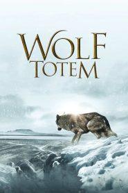 เพื่อนรักหมาป่าสุดขอบโลก Wolf Totem (2015)