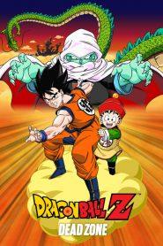 ดราก้อนบอล Z เดอะ มูฟวี่ 1 เดอะ มูฟวี่ โกฮังกลับมาแล้ว Dragon Ball Z: Dead Zone (1989)