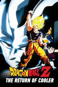 ดราก้อนบอล Z เดอะ มูฟวี่ 6 การกลับมาของคูลเลอร์ Dragon Ball Z: The Return of Cooler (1992)