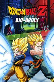 ดราก้อนบอล Z เดอะ มูฟวี่ 11 สุดยอดนักรบ ไบโอโบรลี่ Dragon Ball Z: Bio-Broly (1994)