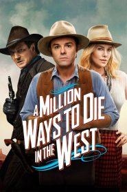สะเหล่อไม่แอ๊บ แสบได้โล่ห์ A Million Ways to Die in the West (2014)