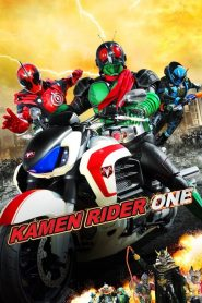 มาสค์ไรเดอร์หมายเลข 1 ไอ้มดแดงอาละวาด Kamen Rider 1 (2016)