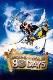80 วัน จารกรรมฟัดข้ามโลก Around the World in 80 Days (2004)