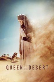 ตำนานรักแผ่นดินร้อน Queen of the Desert (2015)