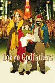 โตเกียว ก็อตฟาเธอร์ เมตตาไม่มีวันตาย Tokyo Godfathers (2003)