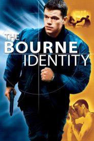 ล่าจารชน ยอดคนอันตราย The Bourne Identity (2002)