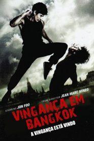 เกิดมาสู้ Bangkok Revenge (2011)