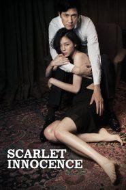 แค้นรักพิศวาส Scarlet Innocence (2014)