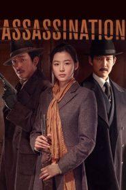 ยัยตัวร้าย สไนเปอร์ Assassination (2015)