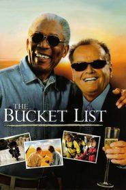 คู่เกลอ กวนไม่เสร็จ The Bucket List (2007)