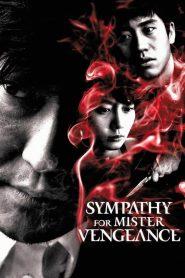 เขา! ฆ่าแบบชาติหน้าไม่ต้องเกิด Sympathy for Mr. Vengeance (2002)