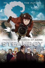 สตีมบอย วีรบุรุษจักรกลไอน้ำปฏิวัติโลก Steamboy (2004)