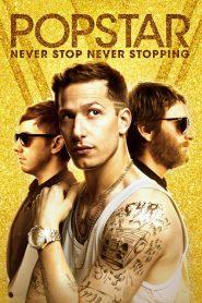 ร็อกสตา: ไม่เคยหยุดไม่เคยหยุด Popstar: Never Stop Never Stopping (2016)
