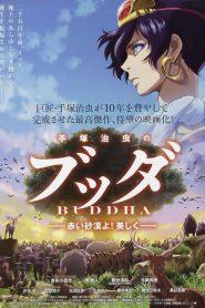 บุดดา เจ้าชายที่โลกไม่รัก Osamu Tezuka's Buddha: The Great Departure (2011)