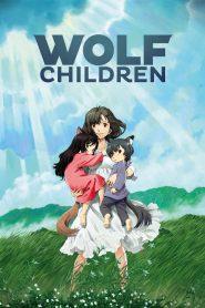 คู่จี๊ดชีวิตอัศจรรย์ Wolf Children (2012)