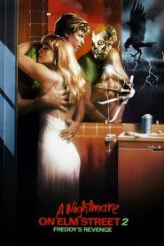 นิ้วเขมือบ 2 A Nightmare on Elm Street Part 2: Freddy's Revenge (1985)