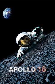 หลุมลับสยองสองล้านปี Apollo 18 (2011)