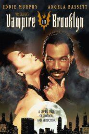 แวมไพร์ อิน บรู๊คลิน Vampire in Brooklyn (1995)