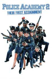 โปลิศจิตไม่ว่าง 2 Police Academy 2: Their First Assignment (1985)