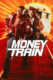 มันนี่เทรน คู่เดือดด่วนนรก Money Train (1995)