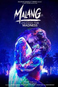 บ้า ล่า ระห่ำ Malang (2020)