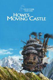 ปราสาทเวทมนตร์ของฮาวล์ Howl's Moving Castle (2004)