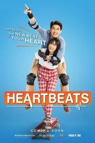 ฮาร์ทบีท เสี่ยงนัก…รักมั้ยลุง Heartbeats (2019)