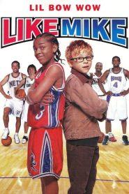 เจ้าหนูพลังไมค์ Like Mike (2002)