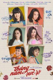 เพื่อนไม่ทิ้งเพื่อน Go-Go Sisters (2018)