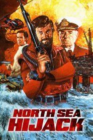 จารกรรมทะเลเหนือ North Sea Hijack (1980)