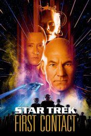 สตาร์ เทรค 8: ฝ่าสงครามยึดโลก Star Trek: First Contact (1996)