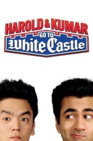 ฮาโรลด์กับคูมาร์ คู่บ้าฮาป่วน Harold & Kumar Go to White Castle (2004)
