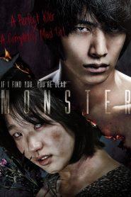 Monster (2014)
