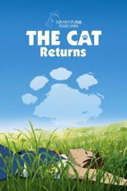 เมื่อแมวของแทนคุณ The Cat Returns (2002)
