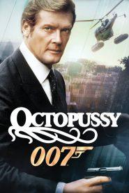 พยัคฆ์เหนือพยัคฆ์ ภาค 13 Octopussy (1983)