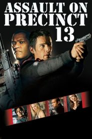 สน.13 รวมหัวสู้ Assault on Precinct 13 (2005)